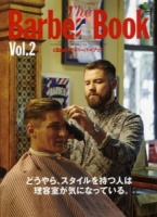 The Barber Book vol.2
